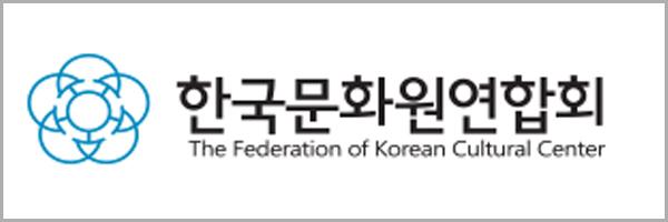 한국문화원연합회